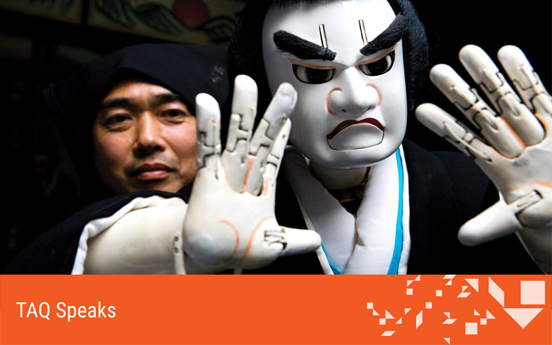 What Japanese Bunraku Puppeteers Can Teach Us About Excellent Teamwork