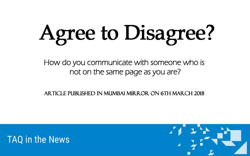 Agree to Disagree?