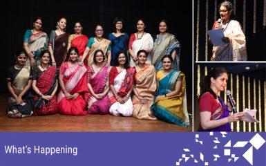 Nritya Sanyuktam 2020