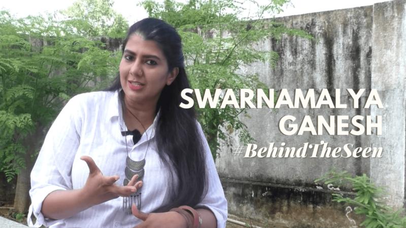 Swarnamalya poster